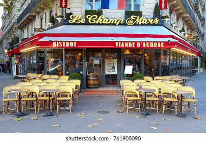 PARIS, FRANCE - November 19, 2017: Le Champ de Mars is a typical French cafe located near the Eiffel tower in Paris, France.