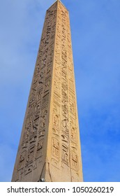 PARIS FRANCE OCTOBER 17: The Luxor Obelisk is an Egyptian obelisk standing at the center of the Place de la Concorde in Paris, France. Paris, France on October 17, 2014 in Paris, France