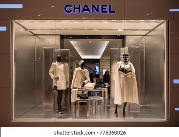 Paris, France - October 30, 2017: Chanel shop in Paris, Printemps shopping centre. Chanel is a fashion house founded in 1909 specialized in haute couture and luxury goods.