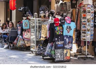 PARIS, FRANCE, on AUGUST 27, 2015. The souvenir shop on the street