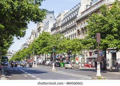 PARIS, FRANCE, on JULY 8, 2016. The typical picturesque street in a historical part of the city