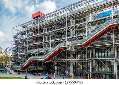 PARIS, FRANCE - SEPTEMBER 20, 2018: High-tech architecture of Paris Centre Georges Pompidou (1977) - modern Art museum.