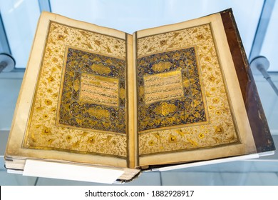 Paris, France – September 29, 2017. A Quran book from Iran, dating from the 15th century. The book is written in Naskh script. On display at Institut du Monde Arabe (Arab World Institutde) in Paris.