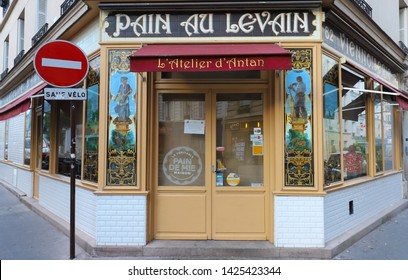 Paris, France-June 10, 2019 : The vintage facade of Atelier Antan. It is traditional French beakery and sweet shop located in Motparnasse quarter of Paris, France.