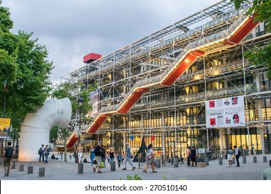 PARIS - JULY 21, 2014: Facade of the Centre of Georges Pompidou in Paris, France. The Centre of Georges Pompidou is one of the most famous museums of the modern art in the world.