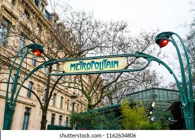Paris metro sign, art nouveau style