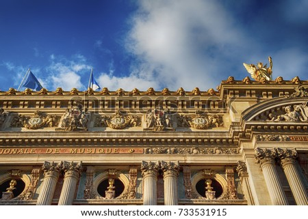 Paris November 2016 View Exterior Decorations Stock Photo Edit Now