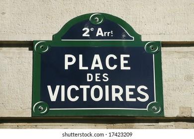 Paris Place des Victoires
