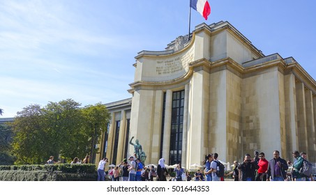 Paris Trocadero Square - a busy place in the city - PARIS / FRANCE - SEPTEMBER 23, 2016