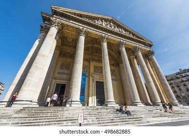 PARIS,FRANCE-JUNE 2016:View on the Pantheon