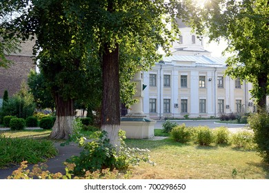 Park with beautiful avenues, flowerbeds and shrubs.