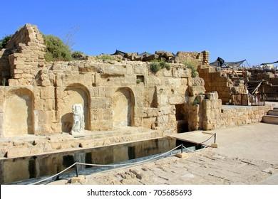 Park Caesarea
