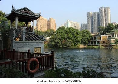 Park in Guangzhou, China