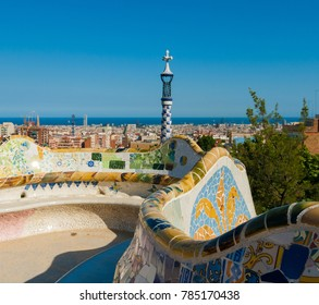 The Park Guell is a public park system in Barcelona, Catalonia (Spain)