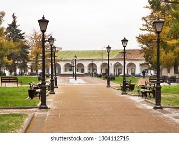 Park in Kostroma. Russian