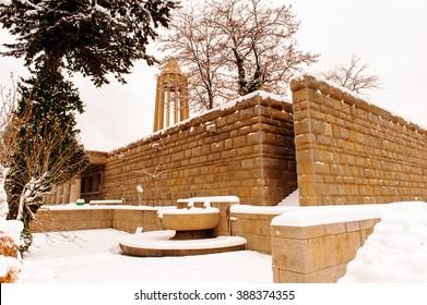 Park near the Abu Ibun Sina or Avicenna Mauseleum, Hamedan, Iran