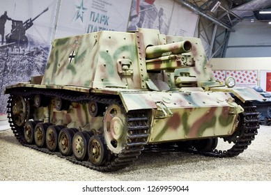 PARK PATRIOT, KUBINKA, MOSCOW REGION, RUSSIA - July 11, 2017 : Old German self-propelled howitzer STUG 33