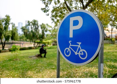 Parking for bicycle sign in the park