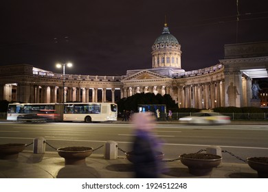The Parliament building in St. Petersburg, photo excerpt, blurring cars.