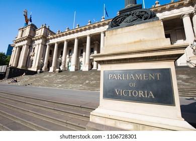 Parliament House for the state of Victoria in Melbourne CBD, Victoria, Australia