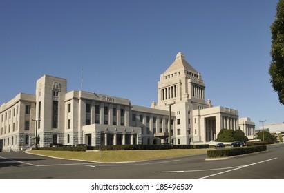 Parliament, Japan