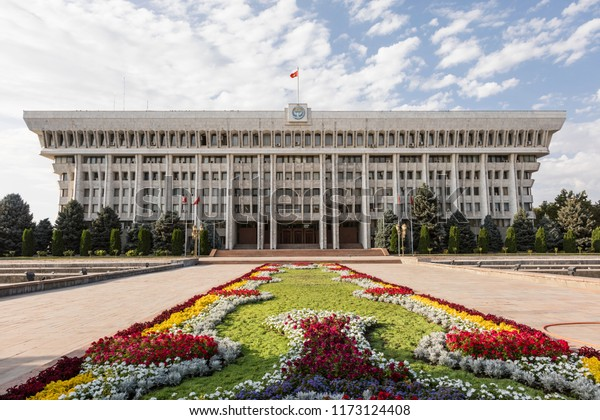The Parliament of the Kyrgyz Republic in Bishkek