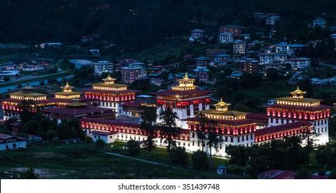 Parliament Thimphu Bhutan