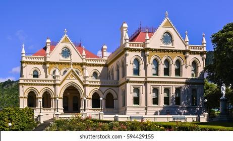 Parliamentary Library, New Zealand Parliament - Wellington, New Zealand