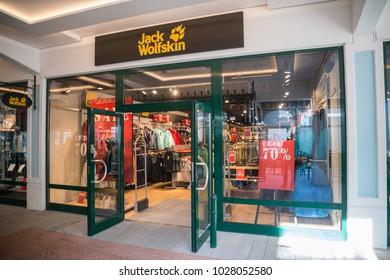 new york many styles various styles Jack Wolfskin 图片、库存照片和矢量图| Shutterstock