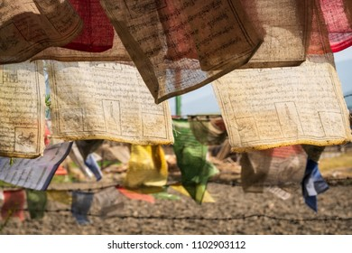 Paro, Bhutan - March 28, 2018 : Details of the prayer flags at Dungtse temple in Paro