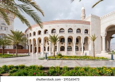 Part of the Al Saleh Mosque in Sana'a, Yemen