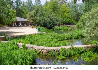 Part of the ancient Banias water gardens and pathways at the bottom of Mount Hermon in the North Golan Heights Israel