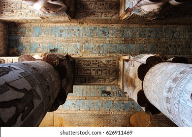 Part of the calendar on the ceiling in the hypostyle hall of the temple of Hathor at Dendera, Egypt