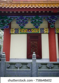 Part of a Chinese temple in Kowloon District, Hong Kong.