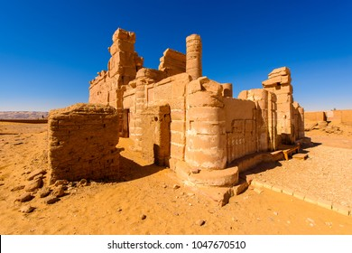 Part of the Deir el-Haggar temple, Dakhla Oasis, Western Desert, Egypt