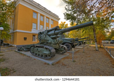 Part of the exposition of the military Museum, Howitzer B-4, Chita, Russia-20.09.2017.