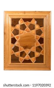 Part of Girih art