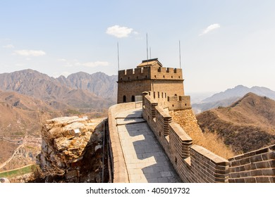 Part of the Great Wall of China. One of the Seven Wonders of the world. UNESCO World Heritage Site