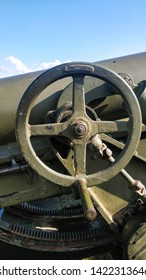 Part of the howitzer used in World War I. Close up view.