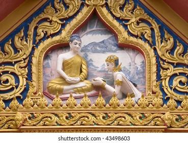 The part of Lamai Temple (Koh Samui, Thailand)