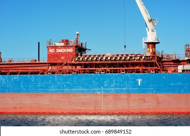 Part of large heavy ship with no smoking text