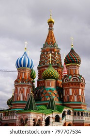 Part of St. Basil Cathedral in Moscow, Russia. The church constructed on Red Square in Moscow between 1554 and 1560.
