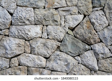 Part of a stone wall, stone texture.