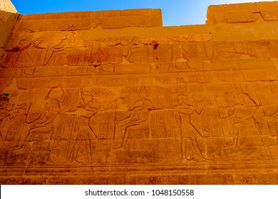 Part of theTemple of Isis from Philae (Agilkia Island in Lake Nasser), a part of the UNESCO Nubia Campaign