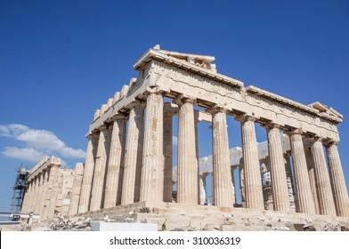 Partenon, Greece