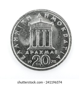 Parthenon, ancient Greek temple, schematically represented on old circulated 20 drachma coin