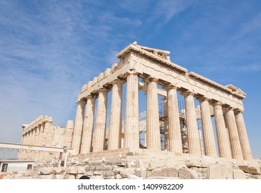 The Parthenon temple, Athens, Greece