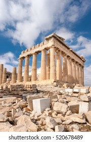 Parthenon temple on a bright day. Acropolis in Athens, Greece. Vertical panorama image.