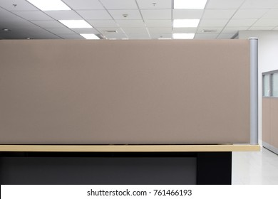 office cubicle wall. Partition Wall Office Cubicle, Quadrilateral Background Cubicle H