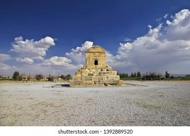 Pasargadae tomb and necropolis, Iran